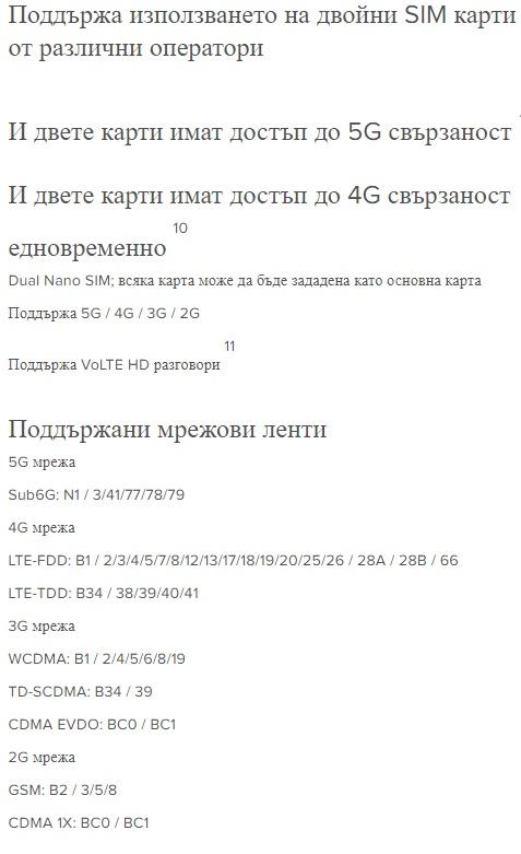 armor-10-network.jpg
