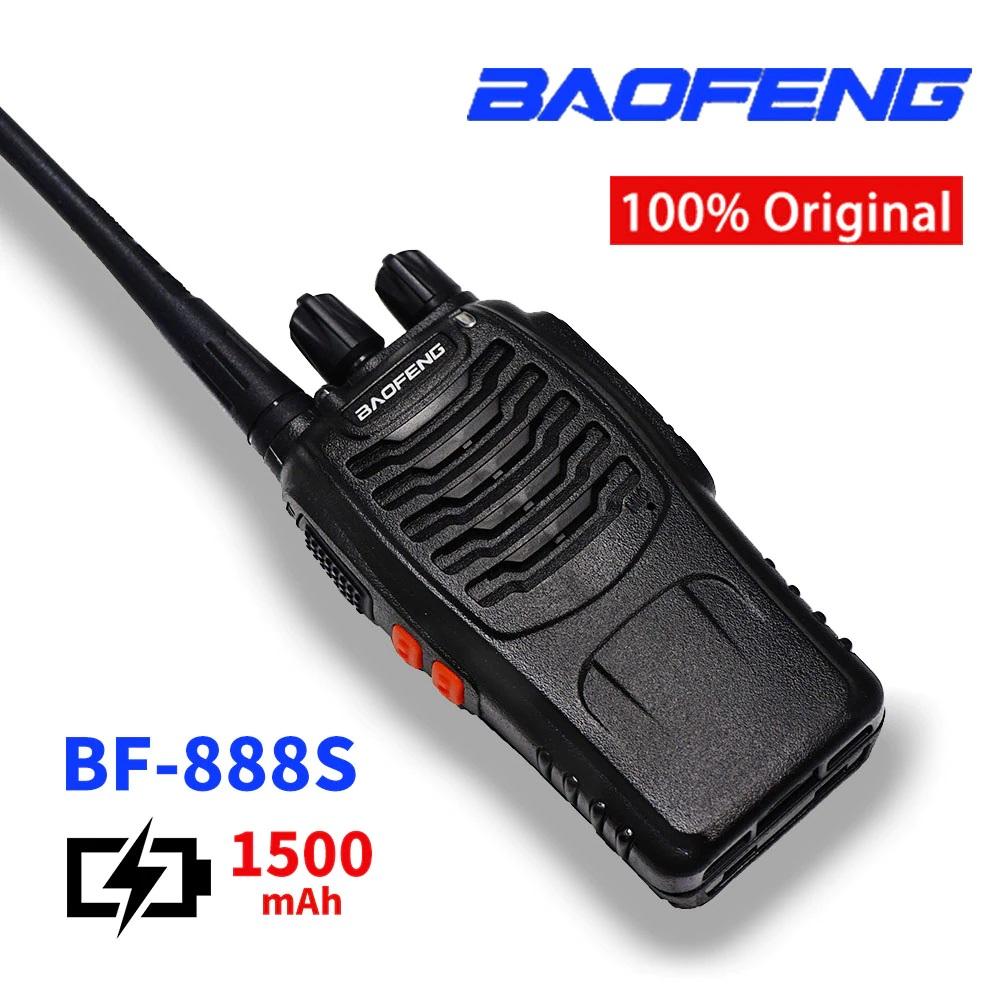 baofeng-bf888s-11.jpg