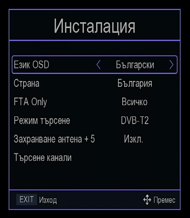 product_1338.jpg