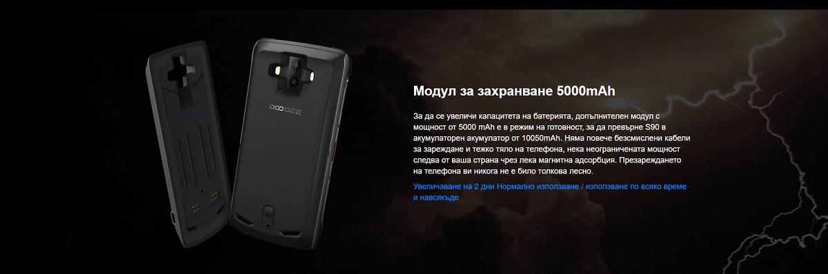 s90-doogee-modulen-telefon-1.jpg