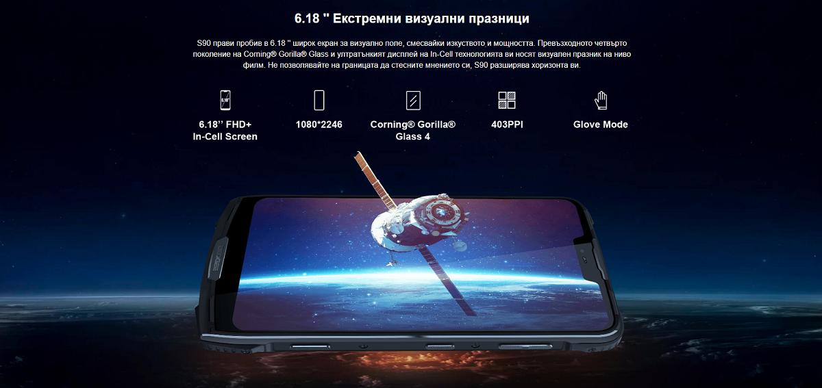 s90-doogee-modulen-telefon-10.png