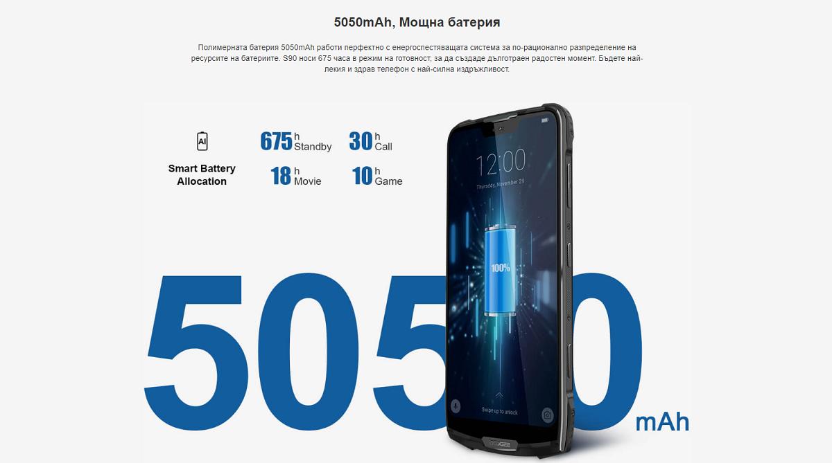 s90-doogee-modulen-telefon-14.png