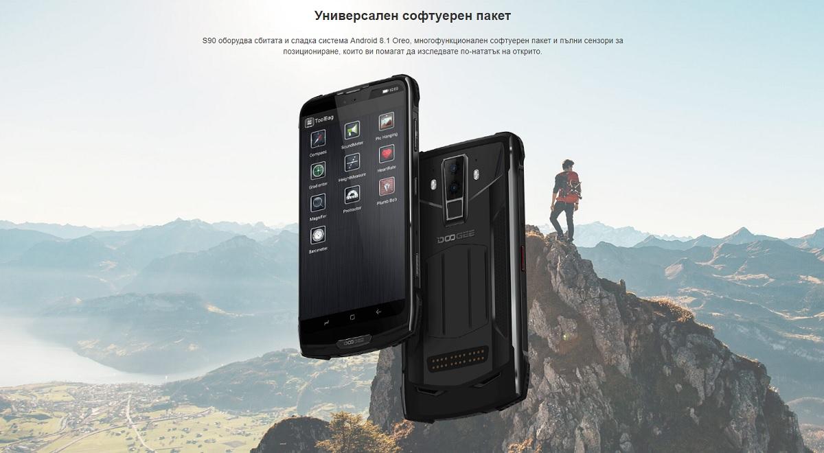 s90-doogee-modulen-telefon-17.jpg
