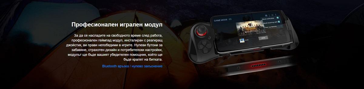 s90-doogee-modulen-telefon-3.jpg
