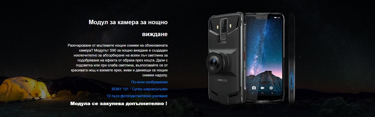 s90-doogee-modulen-telefon-7.png