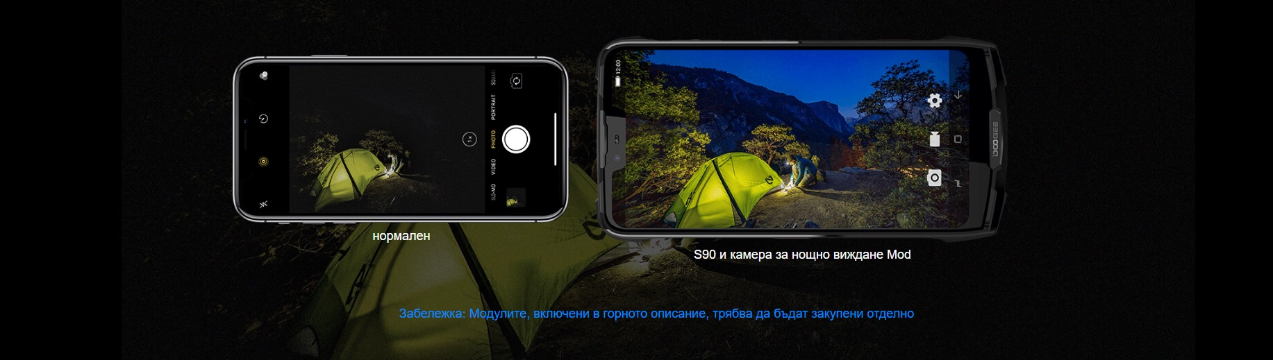 s90-doogee-modulen-telefon-8.jpg