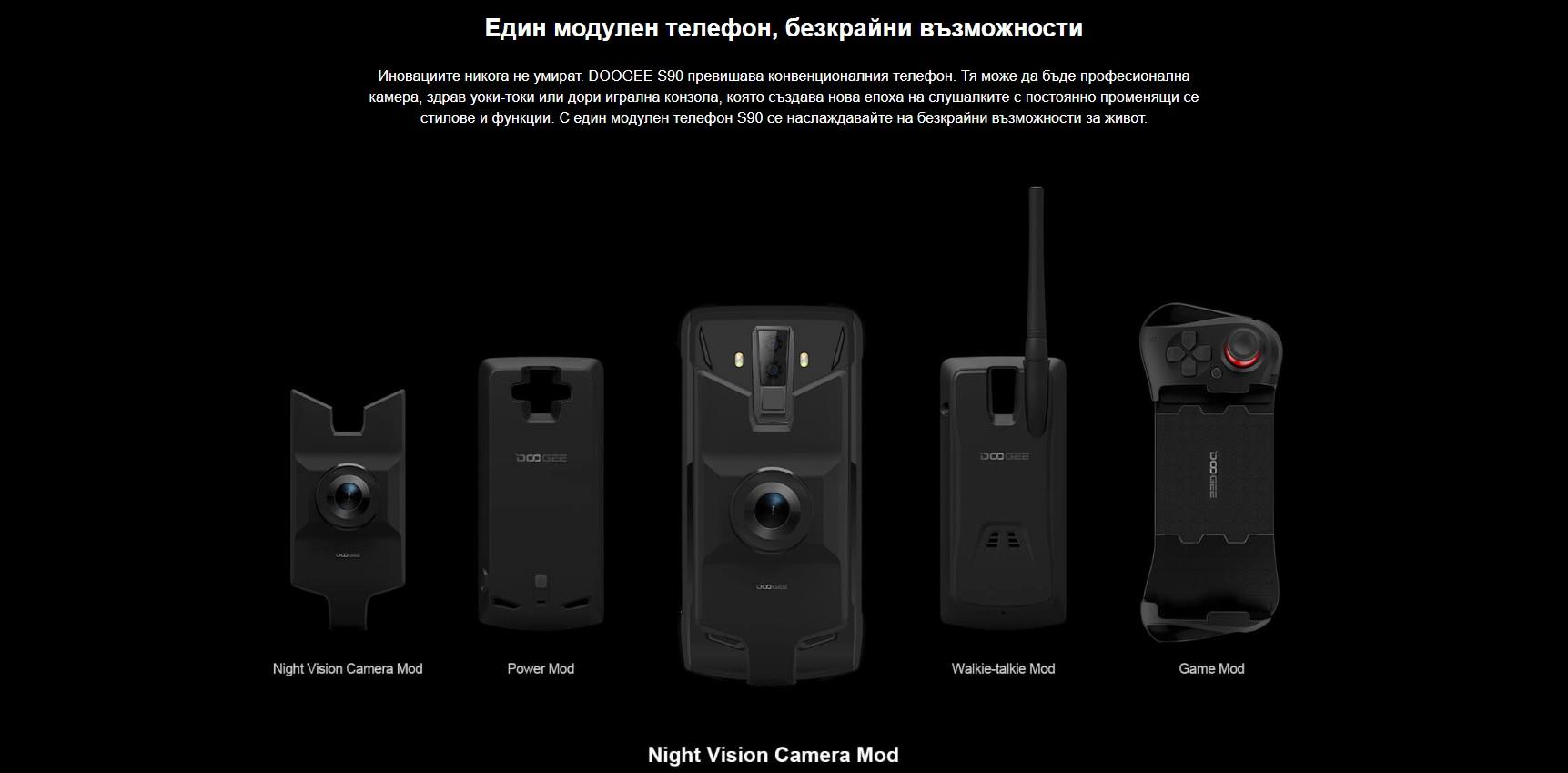 s90-doogee-modulen-telefon.jpg