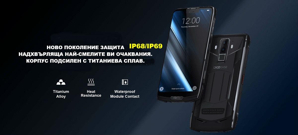 s90-doogee-modulen-telefon.png